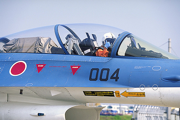 Monwealth Of Australia Mitsubishi Heavy Industries F 2 Fighter