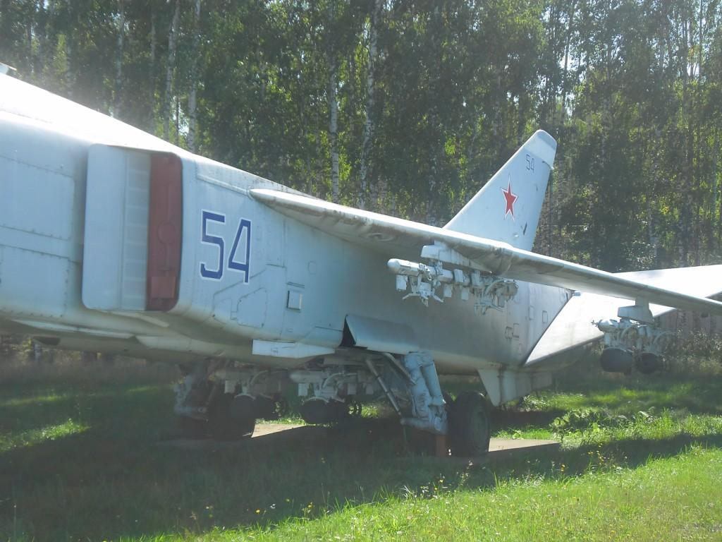 Sukhoi Su-24 Russian Fighter jet Air Force
